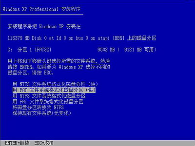 xp003_5.jpg